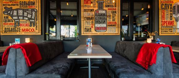 Кафе, бар, караоке Plan B (План Б) фото