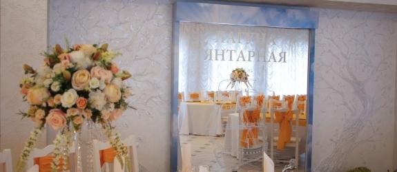 Гостиничный комплекс Лагуна Янтарная фото