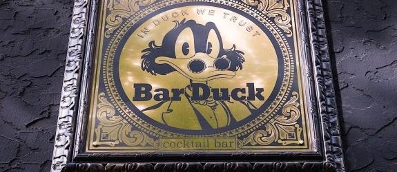 Бар Bar Duck (Бар Дак) фото