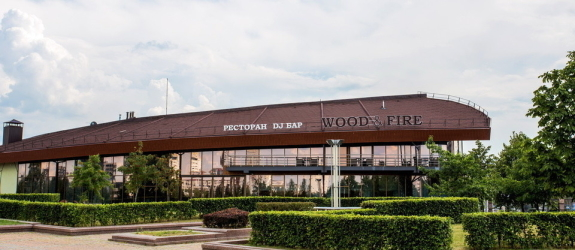 Ресторан Wood & Fire фото