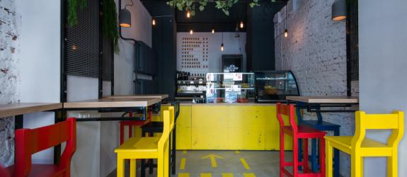 Кофейня Пахлава фото