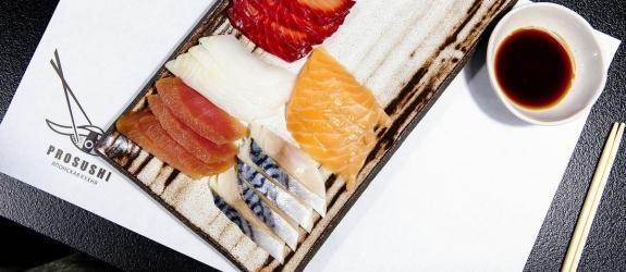 Доставка блюд японской кухни Prosushi (Просуши) фото