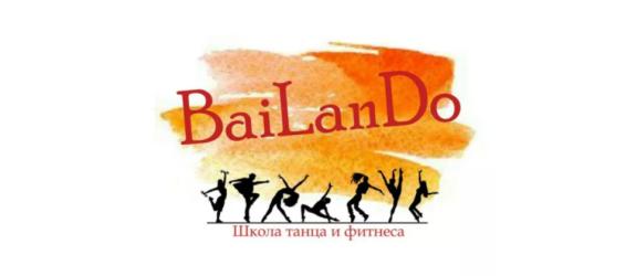 Студия танца и фитнеса Bailando фото