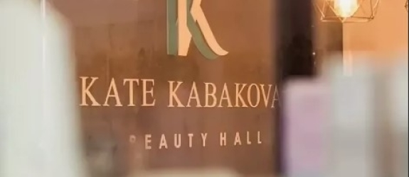 Студия ногтевого сервиса и наращивания ресниц Kate Kabakova Beauty Hall фото