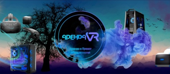 Аренда и прокат Arenda-VR фото