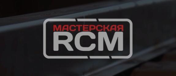 СТО RoadCarsMasters фото