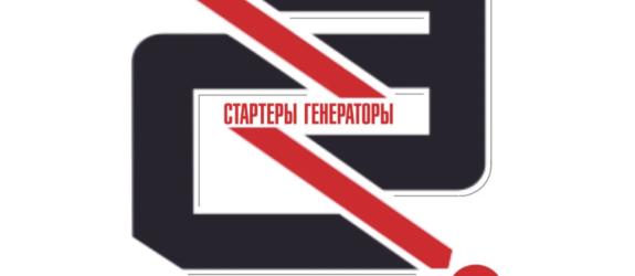 СТО ЭнергоСтарЦентр фото