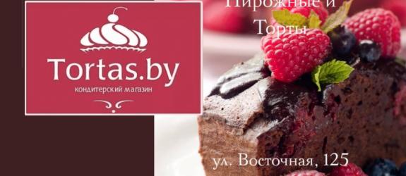 Кондитерский магазин Tortas.by фото