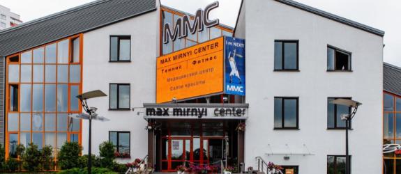 Спортивный центр Max Mirnyi Center фото