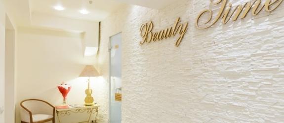 Студия красоты Beauty Time фото