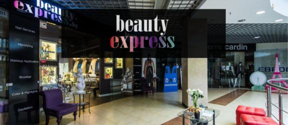 Салон красоты Beauty-Express фото
