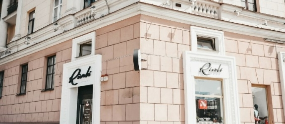 Кафе-бар Rivoli фото
