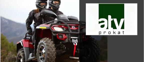 Прокат квадроциклов ATV-prokat фото