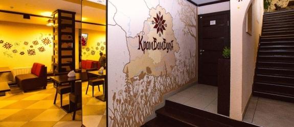 Кафе Кафе «Крамбамбуля» фото