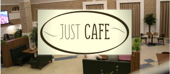 Кафе JUST CAFE фото