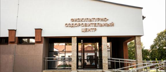 Оздоровительный центр ЭкоСпорт фото