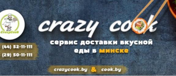 Служба доставки Crazy Cook фото