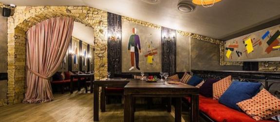 Ресторан Грай-кафэ фото