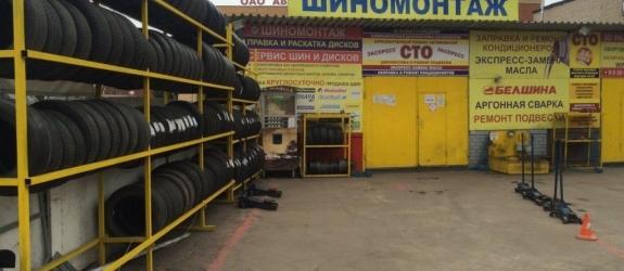 СТО, шиномонтаж ШинаМинск фото