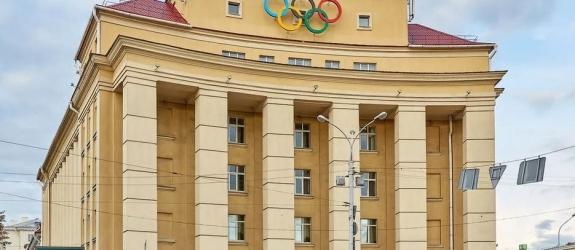 Спортивно-оздоровительный комплекс Спортивно-оздоровительный комплекс «Олимпийский» фото
