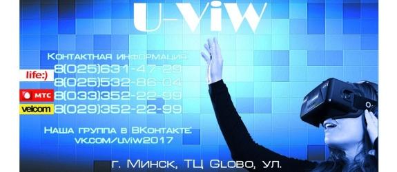 Клуб виртуальной реальности U -ViW фото