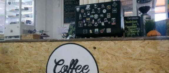 Кофейня CoffeeBro фото