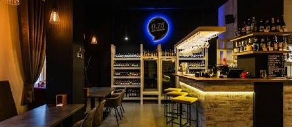 Магазин-гастропаб bar&shop 0.75 фото