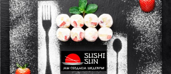 Доставка японской еды Sushi-Sun фото