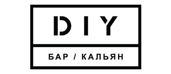 Кальянная, бар DIY BAR фото