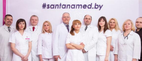 Медицинский центр Центр медицины и косметологии Сантана фото