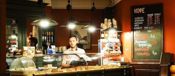 Пироговая Stolle фото