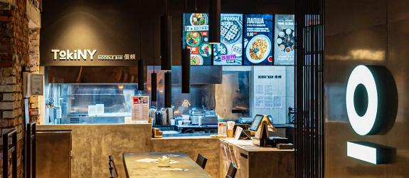 Доставка японской еды TokiNY фото