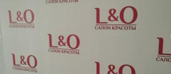 Салон красоты LiO фото