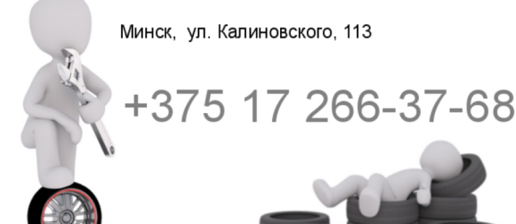 СТО Профстройконтакт фото
