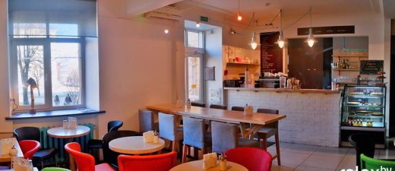 Кофейня Зерно фото