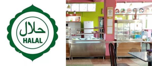 Кафе-Халяль Эльбрус фото