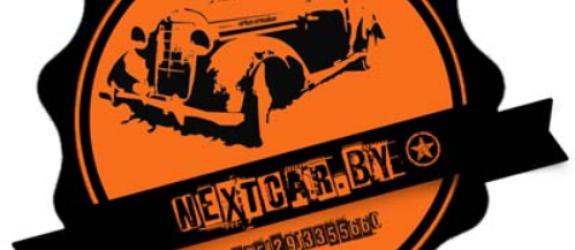 Прокат автомобилей NextCar фото
