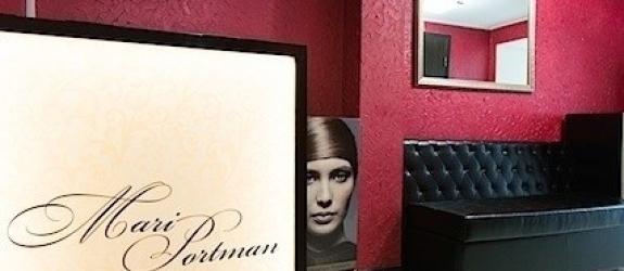 Дом красоты Mari Portman фото
