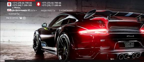 СТО Авто Сити СТО фото