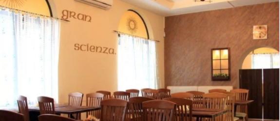 Кафе-пиццерия Дом Папочки фото