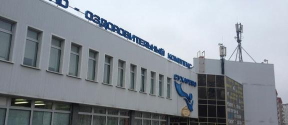 Банный комплекс Сухарево фото