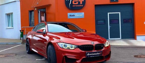 """Автомойка """"GT"""" фото"""