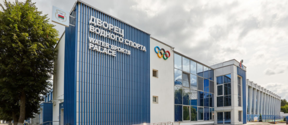 Спортивный комплекс Олимпийский фото