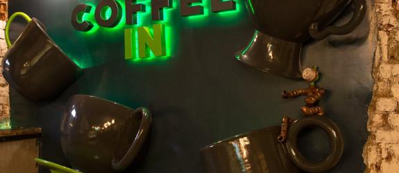 Кофейня Incoffeein фото