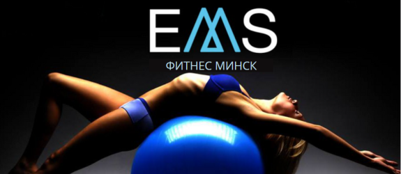 Фитнес-студия EMSfitness Minsk фото