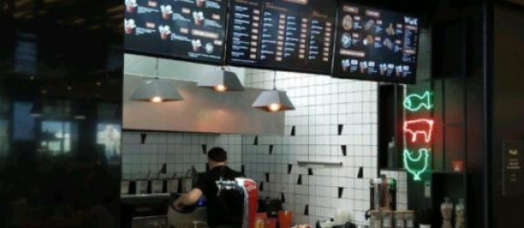 Кафе WOK фото