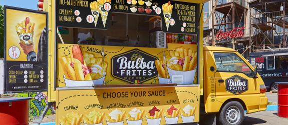 Фуд-трак Bulba Frites фото