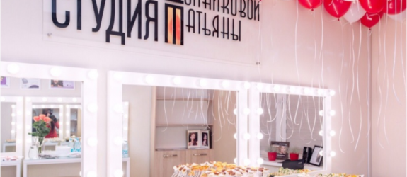 Школа красоты Студия Дойниковой Татьяны фото