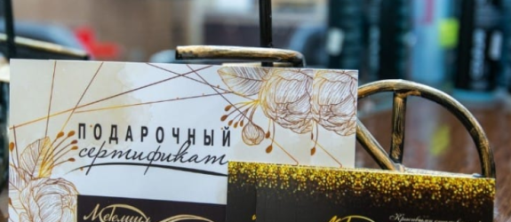Салон-парикмахерская Метелица фото