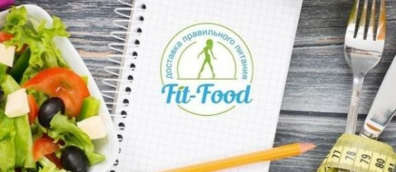 Доставка еды Fit Food Incc фото